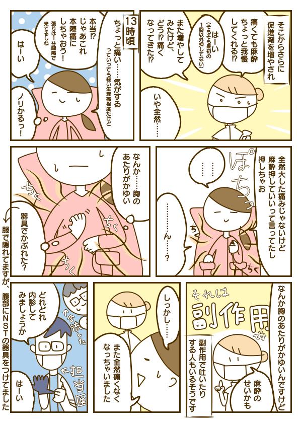 f:id:yoosanxwatashi:20180618201257p:plain
