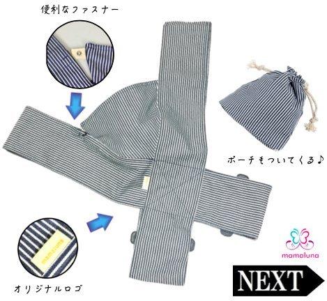 f:id:yoosanxwatashi:20180622073253j:plain
