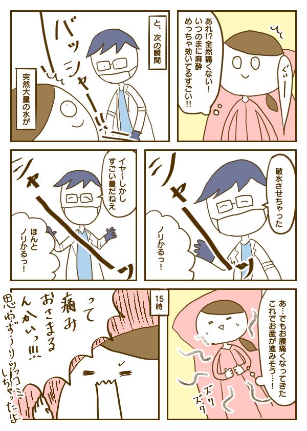 f:id:yoosanxwatashi:20180628071640p:plain
