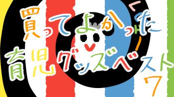f:id:yoosanxwatashi:20180629091128p:plain