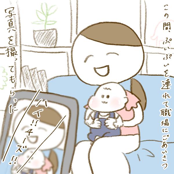 f:id:yoosanxwatashi:20180703210454p:plain