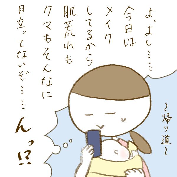 f:id:yoosanxwatashi:20180703210520p:plain