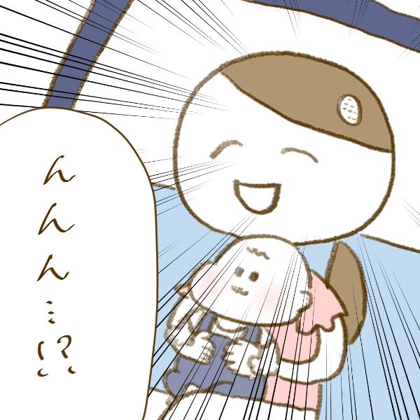 f:id:yoosanxwatashi:20180703210530p:plain