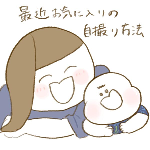 f:id:yoosanxwatashi:20180712133858p:plain
