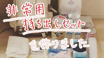f:id:yoosanxwatashi:20180719100521p:plain