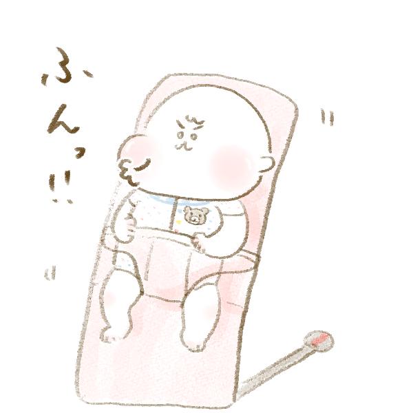 f:id:yoosanxwatashi:20180722131629p:plain