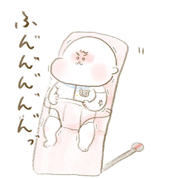 f:id:yoosanxwatashi:20180722131637p:plain