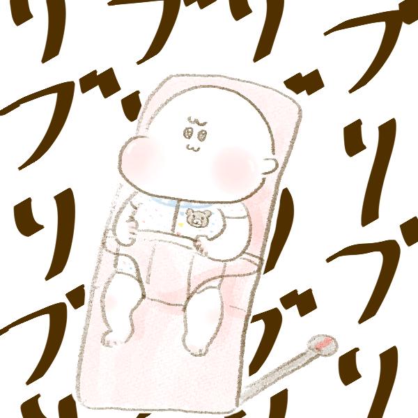 f:id:yoosanxwatashi:20180722131647p:plain