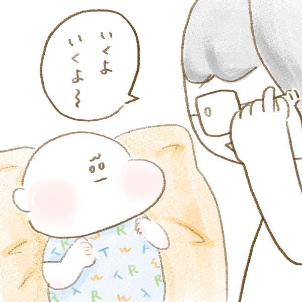 f:id:yoosanxwatashi:20180725195448j:plain
