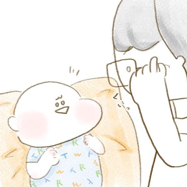 f:id:yoosanxwatashi:20180725195457j:plain
