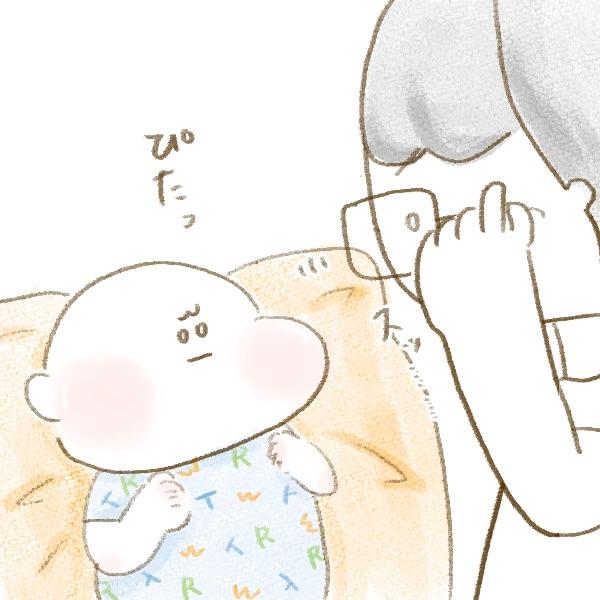 f:id:yoosanxwatashi:20180725195524j:plain