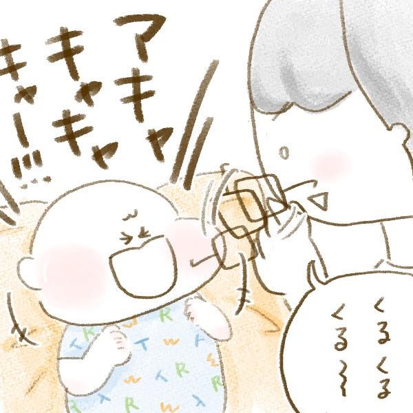 f:id:yoosanxwatashi:20180725195532j:plain