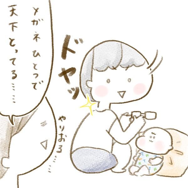 f:id:yoosanxwatashi:20180725195541j:plain