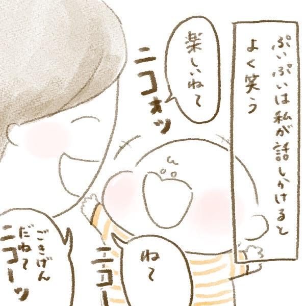 f:id:yoosanxwatashi:20180725195551j:plain