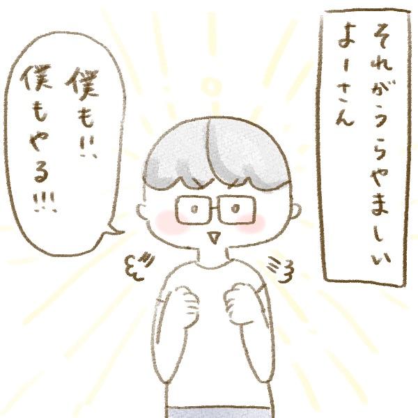 f:id:yoosanxwatashi:20180725195601j:plain