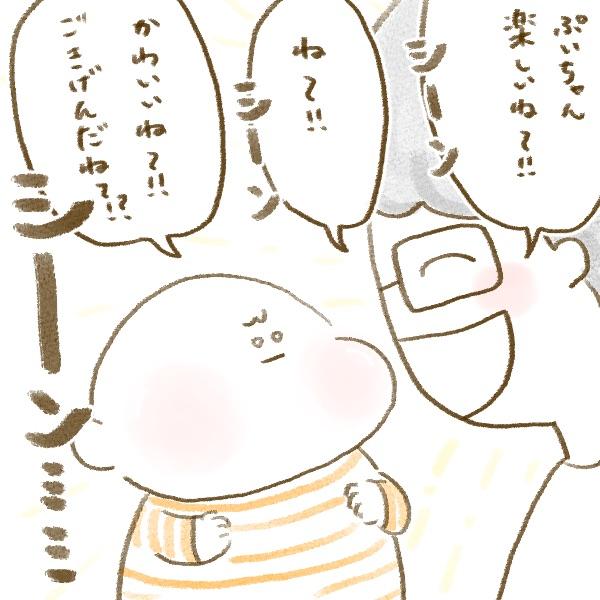 f:id:yoosanxwatashi:20180725195615j:plain