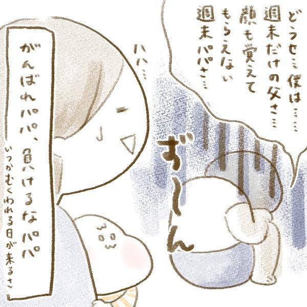 f:id:yoosanxwatashi:20180725195627j:plain