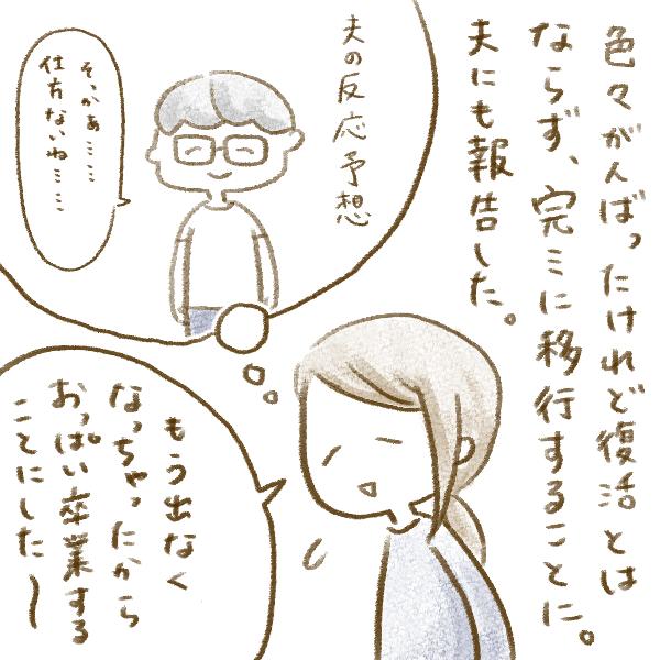 f:id:yoosanxwatashi:20180729140853p:plain