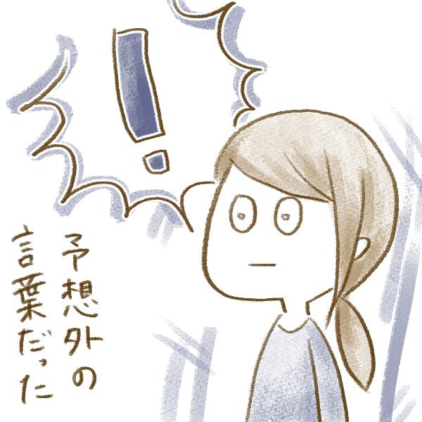 f:id:yoosanxwatashi:20180729140909p:plain