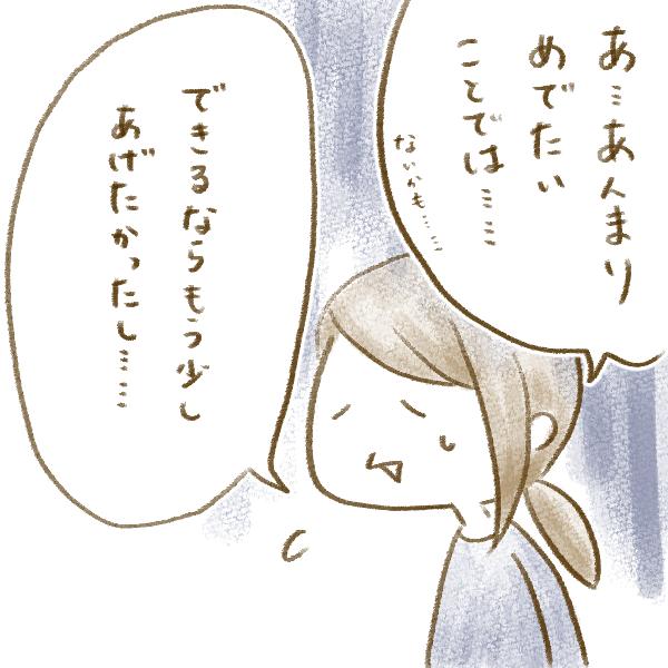f:id:yoosanxwatashi:20180729140919p:plain