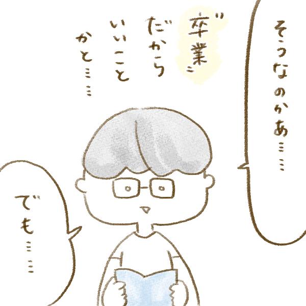 f:id:yoosanxwatashi:20180729140926p:plain