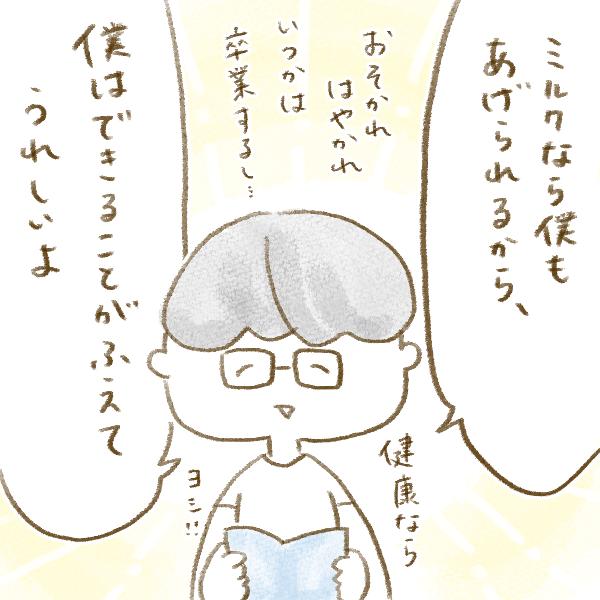 f:id:yoosanxwatashi:20180729140935p:plain