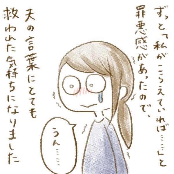 f:id:yoosanxwatashi:20180729140943p:plain