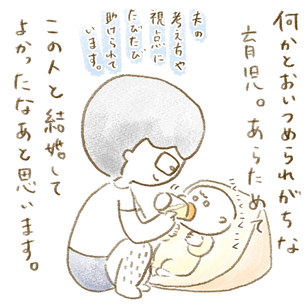 f:id:yoosanxwatashi:20180729140951p:plain