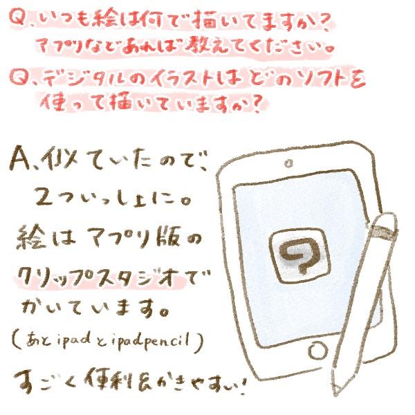 f:id:yoosanxwatashi:20180816111935j:plain