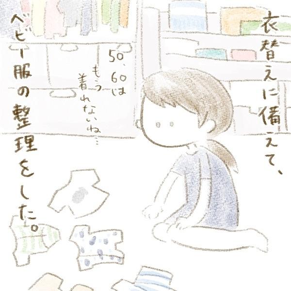 f:id:yoosanxwatashi:20180827103332j:plain