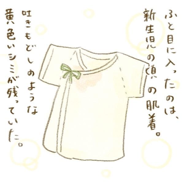 f:id:yoosanxwatashi:20180827103435j:plain