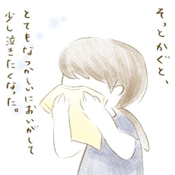 f:id:yoosanxwatashi:20180828190401j:plain