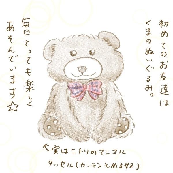 f:id:yoosanxwatashi:20180904125627j:plain