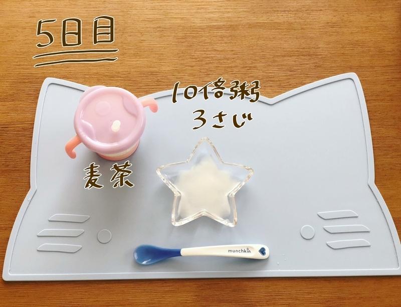 f:id:yoosanxwatashi:20180909220439j:plain