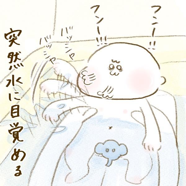 f:id:yoosanxwatashi:20180914122728j:plain