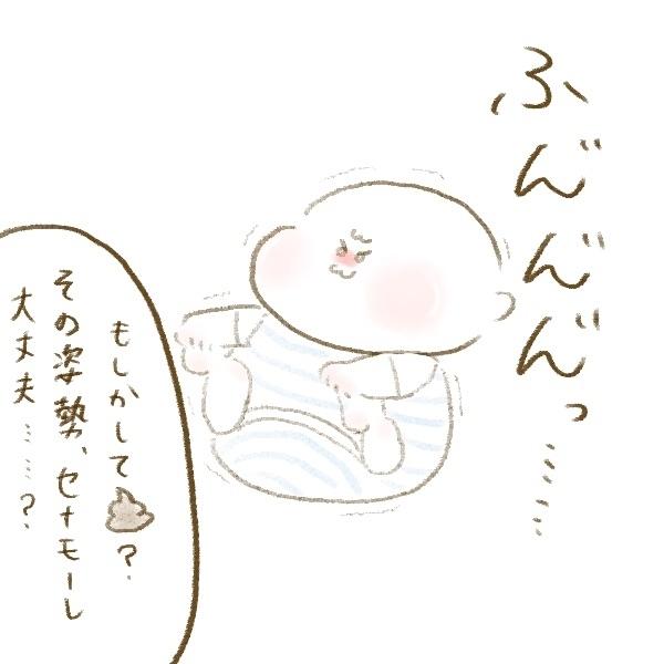 f:id:yoosanxwatashi:20180916160322j:plain