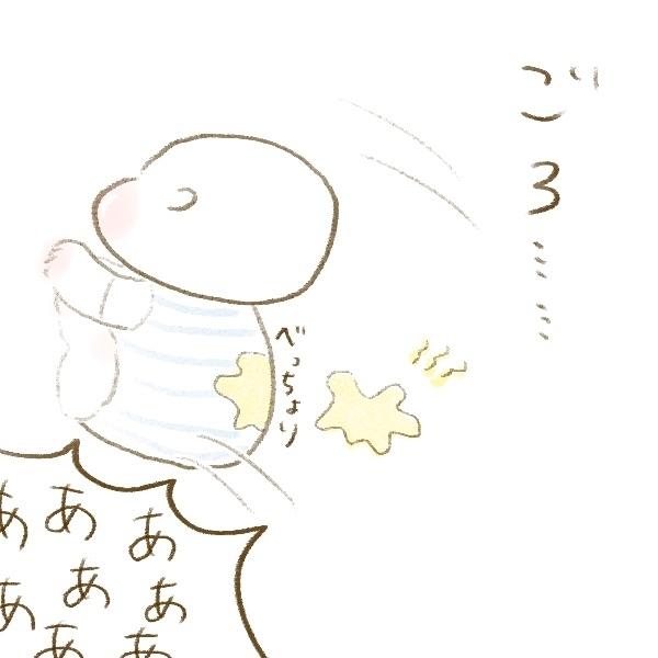 f:id:yoosanxwatashi:20180916160325j:plain
