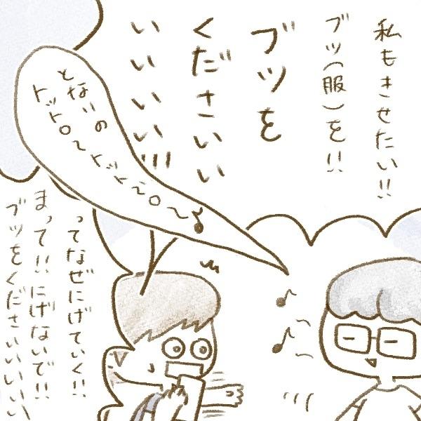 f:id:yoosanxwatashi:20180916160841j:plain