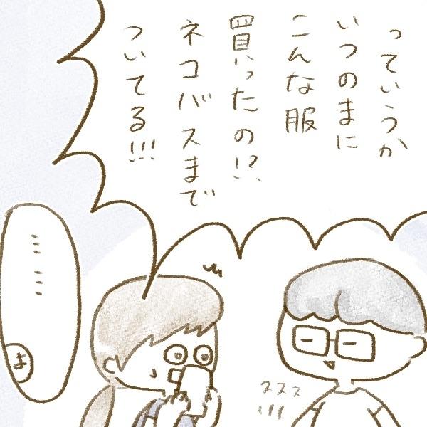 f:id:yoosanxwatashi:20180916160843j:plain
