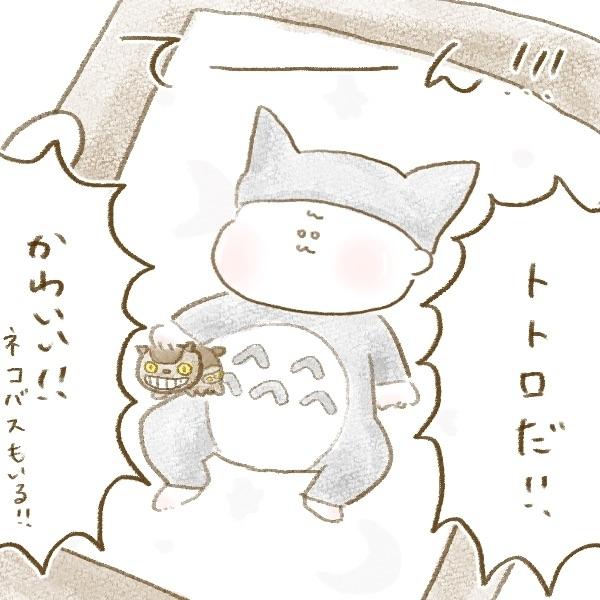 f:id:yoosanxwatashi:20180916160845j:plain