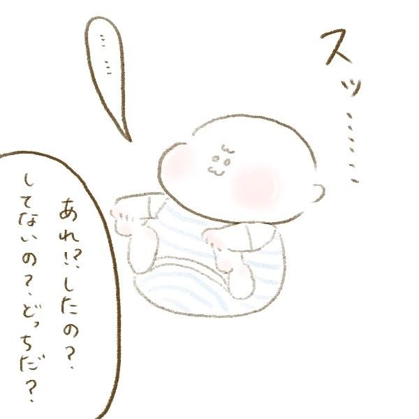 f:id:yoosanxwatashi:20180916160850j:plain