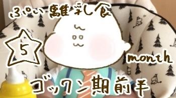 f:id:yoosanxwatashi:20180916162231j:plain