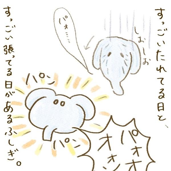 f:id:yoosanxwatashi:20180918161420j:plain