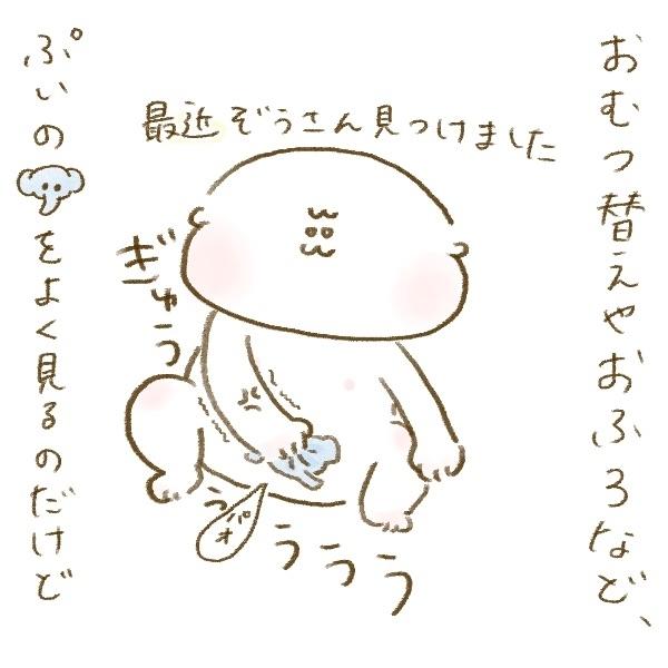 f:id:yoosanxwatashi:20180918161423j:plain
