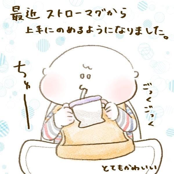 f:id:yoosanxwatashi:20180930092728j:plain