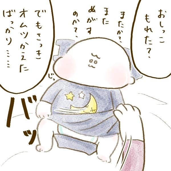 f:id:yoosanxwatashi:20181009090908j:plain