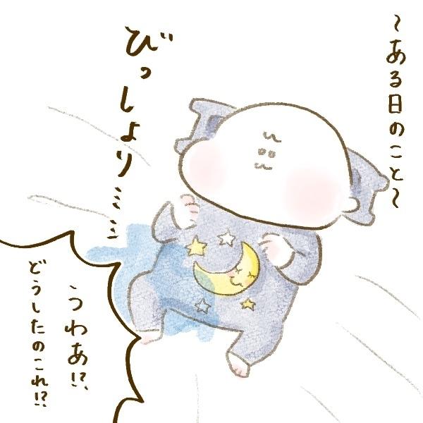 f:id:yoosanxwatashi:20181009090915j:plain