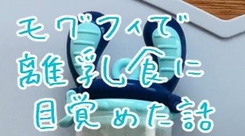 f:id:yoosanxwatashi:20181014151938j:plain