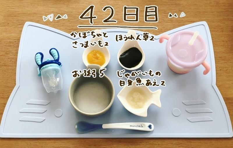 f:id:yoosanxwatashi:20181014160341j:plain