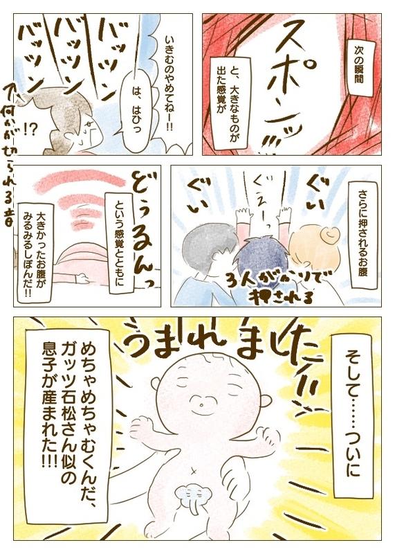 f:id:yoosanxwatashi:20181025220751j:plain